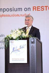 สถาบันเพื่อการยุติธรรมแห่งประเทศไทย ร่วมขับเคลื่อนความยุติธรรมเชิงสมานฉันท์แก้ปัญหาระบบยุติธรรมไทย