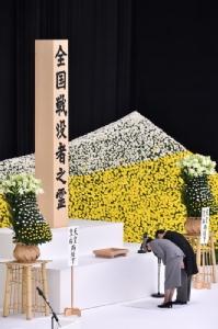 """จักรพรรดินารูฮิโตะทรงแสดงความ """"สำนึกผิดอย่างยิ่ง"""" ในวาระครบ 74 ปีการสิ้นสุดสงครามโลกครั้งที่ 2"""