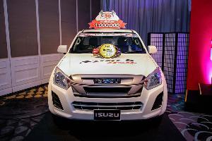 ยิ่งใหญ่! 'ศึก 30 ปี อีซูซุคัพ' ฉลอง 3 ทศวรรษศึกมวยไทยระดับตำนาน