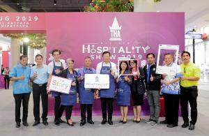 """Pattaya Hospitality Show 2019"""