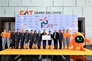 CAT ปักหมุดหนุนโครงการรัฐดันยุทธศาสตร์ไทยแลนด์ 4.0 ควบขยายธุรกิจดิจิทัลรายได้ใหม่