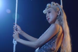 """""""ทิฟฟานี ยัง"""" เผยลีลาสะกดใจใน """"Magnetic Moon"""" พร้อมจัดเต็มคอนเสิร์ตในไทย 17 ส.ค. นี้"""