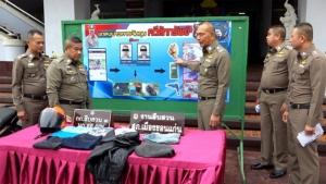 พล.ต.ท.สุรชัย ควรเตชะคุปต์ ผู้บัญชาการตำรวจภูธรภาค 4 แถลงจับผู้ต้องหาตระเวนลักทรัพย์