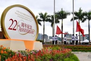 """พิธีเชิญธงชาติสาธารณรัฐประชาชนจีน และธงฮ่องกขึ้นสู่ยอดเสาเมื่อวันที่ 1 ก.ค.2019 ในพิธีฉลองครบรอบ 22 ปี ที่ฮ่องกงคืนสู่อำนาจปกครองจีนภายใต้ระบอบ """"หนึ่งประเทศ สองระบบ"""" ตั้งแต่ปี 1997"""