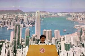 ผู้นำสูงสุดเขตบริหารพิเศษแห่งฮ่อกงแถลงพักการพิจารณากฎหมายส่งตัวผู้ร้ายข้ามแดนเมื่อวันที่ 15 มิ.ย. 2019
