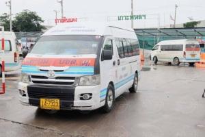 รถตู้โดยสารร่วมบริการ