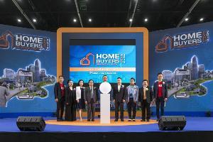 """เริ่มแล้วงาน """"Home Buyers Expo 2019"""" ไบเทค บางนา"""