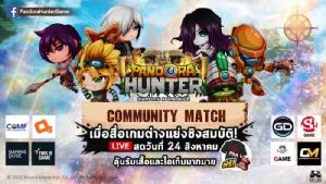 """Pandora Hunter"" ชวน 8 สื่อ ประเดิมเกมกระดานล่าสมบัติ 24 ส.ค. นี้"