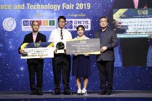 รางวัล Prime Minister's Science Project Award 2019 – Project of the Year ระดับมัธยมศึกษาตอนปลาย ได้แก่ นายธีรกานต์ วรรณกาญจน์ น.ส.สุทธิดา เอี่ยมสะอาด โรงเรียนพนมสารคาม