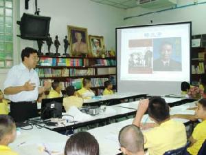 ห้องเรียนกลับด้าน : เมื่อเทคโนโลยีเปลี่ยนโลกเป็นห้องเรียน/ดร.แพง ชินพงศ์