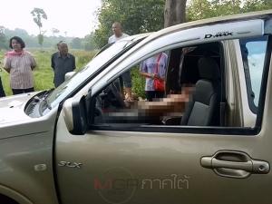 พบศพชายสูงวัยนอนเสียชีวิตข้ามคืนในรถกระบะบริเวณป่าละเมาะที่สงขลา