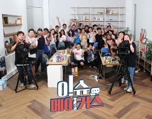 """เกาหลีดึงนักแสดงไทย """"เบสท์ ภัทรารวีย์""""ร่วมพิสูจน์ฝีมือซีรี่ส์ช่องดัง SBS PLUS"""