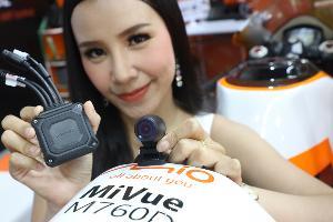 Wow Gadget: Mio, Fuji Xerox, LG และ ATH