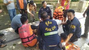 นาทีชีวิต! สาวใหญ่คิดสั้นโดดน้ำน่าน ตร.ท่องบทสวดช่วยค้นหาจนเจอแจ้งกู้ภัยฯ ทำ CPR ช่วยระทึก