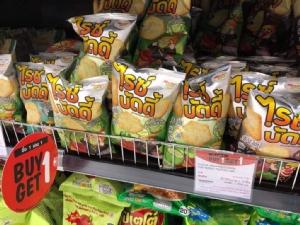 """""""ไวด์ เฟธ ฟู้ด"""" พัฒนา Healthy Junk Foods"""