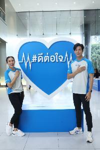 """คู่รักนักวิ่ง """"พุฒิ-จุ๋ย"""" ชวนร่วมงาน TMB   ING PARKRUN 2019 งานวิ่งแห่งปีที่ #ดีต่อใจ ระดมทุนช่วยค่าผ่าตัดผู้ป่วยเด็กโรคหัวใจ"""
