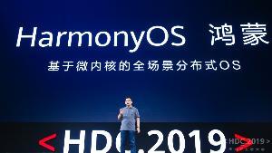 หัวเว่ยหวังให้ HarmonyOS เป็นระบบปฏิบัติการเจเนอเรชันถัดไปที่จะเปิดโลกใบใหม่