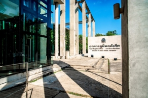 """ว.ดุริยางคศิลป์ ผ่านมาตรฐานหลักสูตรระดับสากล """"MusiQue"""" เป็นแห่งแรกในอาเซียน"""