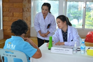 โรงพยาบาลจุฬาภรณ์ จัดโครงการทศวรรษฯ สัญจรที่ จ.จันทบุรี