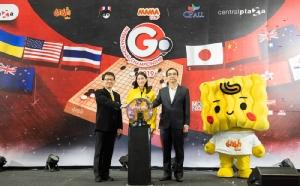 """""""มาม่า"""" จัดศึกหมากล้อม """"Mama Cup Go International Championship2019"""" 12 ประเทศกว่า 800 ชีวิตร่วมชิงชัย"""