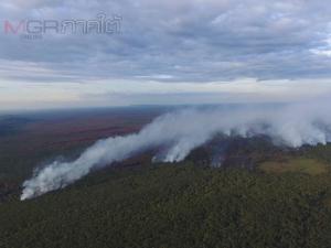 ระลอกใหม่! เหตุไฟไหม้ป่าพรุทะเลน้อยยังเครียดปะทุเพิ่ม 4 จุดก่อนขยายวงกว้างคุมไม่ได้