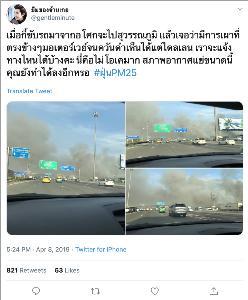 """แฮชแท็กสุดฮิตของไทยครึ่งปีแรก 2562 ทวิตเตอร์ จัดให้อ่านแล้ว รู้หรือไม่ 23 สิงหาคม """"วันแห่งแฮชแท็ก"""