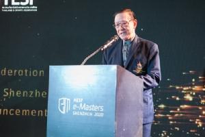 ศาสตราจารย์ (พิเศษ) เจริญ วรรธนะสิน รองประธานกรรมการ คณะกรรมการโอลิมปิคแห่งประเทศไทย