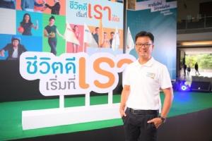 สสส.ชวนคนไทยตั้งเป้าหมายสร้างสุขภาพดี เปิดตัวคู่มือ 108 วิธีช่วยเอาชนะใจสู้โรคเรื้อรัง