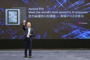 หัวเว่ยโชว์ชิป AI การันตี Ascend 910 ทรงพลังที่สุดในโลก