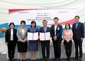 เกาหลีร่วมมือนาโนเทคพัฒนาเวชสำอางด้วยเทคโนโลยีนาโนเอ็นแคปซูเลชั่น