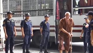 คุก 20 ปี ฝรั่งดัตช์ซื้อที่ดินชลบุรี ฟอกเงินค้ากัญชาจากเนเธอร์แลนด์ 300 ล้าน เมียชาวไทยจำคุก 7 ปี 4 เดือน