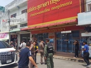จ่อหมายจับโจรปล้นร้านทองนาทวี เผยหลักฐานชัด พยานชี้ตัวยืนยันไม่พลาด