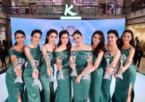 """8 สาวงามมากความสามารถ! คว้าสุดยอดแบรนด์แอมบาสซาเดอร์ """"KBank e-Girls Generation X"""""""