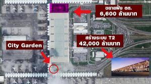 """""""หมอระวี"""" หนุน 12 องค์กรวิชาชีพ ค้านสร้างอาคาร 2 สุวรรณภูมิผิดแบบ"""