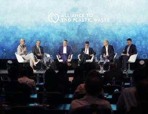 เวทีเสวนา The Alliance to End Plastic Waste เพื่อลดปัญหาขยะพลาสติกในระดับโลกและอาเซียน
