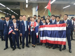 เยาวชนไทยคว้า 2 เหรียญทองแดง 12 เหรียญยอดเยี่ยม แข่งแรงงานฝีมือนานาชาติ รั้งอันดับ 19