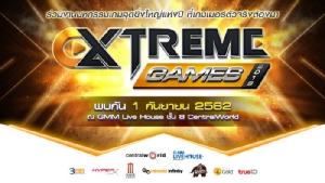 """เผยไฮไลท์เด็ด """"Extreme Games 2019"""" มหกรรมเกมของคนพันธุ์เอ็กซ์ตรีม"""