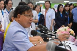 """""""นพ.สำเริง""""ถกแนวทางปลูกกัญชาทางการแพทย์ที่อุดรฯ ย้ำขอเป็นสายพันธุ์ดีๆไทย"""