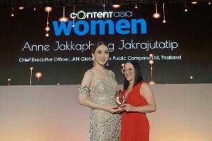 """ขนลุกซู่ วินาที """"แอน จักรพงษ์"""" ขึ้นรับรางวัล Asia Media Woman of the year สตรีข้ามเพศผู้ทรงอิทธิพลที่สุดในเอเชีย"""