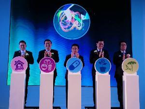 """สสว.จับมือพันธมิตรหนุนสังคมผู้สูงอายุ จัดงาน """"CARE EXPO Thailand 2019"""" ครั้งแรก คาดเงินสะพัดกว่า 200 ล้านบาท"""