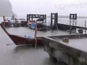 เรือประมงเล็กตรังผวาคลื่นลมแรงไม่กล้าออกไปจับปลา หวั่นเหตุพลิกคว่ำซ้ำรอย