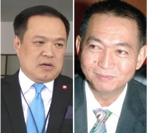 นายอนุทิน ชาญวีรกูล หัวหน้าพรรคภูมิใจไทย  รองนายกรัฐมนตรีและรมว.สาธารณสุข ,นายเฉลิมชัย ศรีอ่อน เลขาธิการพรรคประชาธิปัตย์ รัฐมนตรีว่าการกระทรวงเกษตรและสหกรณ์