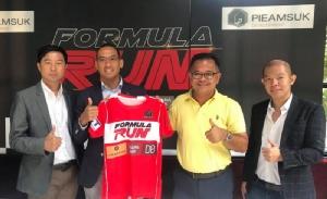 ส.อสังหาฯนนท์ จัดงาน Formuia Run @Impact Speed Park