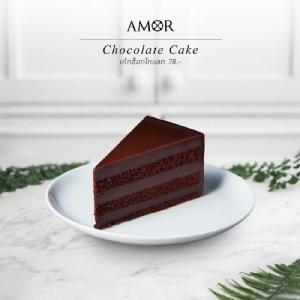 """""""อะมอร์"""" ฉลองครบรอบ 11 ปี จัดโปรฯ เมนูเค้กและเบเกอรี่ ซื้อ 1 แถม 1"""