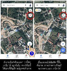เทคนิคการหาทิศด้วยภาพถ่ายดาวเทียมจาก Google Maps