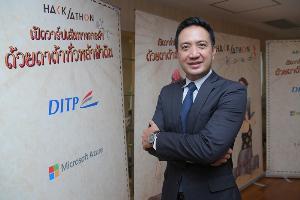 05_นายปวิช ใจชื่น ผู้อำนวยการฝ่ายภาครัฐและการศึกษา บริษัท ไมโครซอฟท์ ประเทศไทย จำกัด
