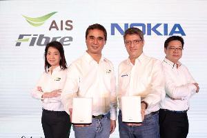 AIS Fibre นับถอยหลังลูกค้าทะลุล้าน อัดโปร 1 Gbps ชนทรูแถมเราท์เตอร์ 2 ตัว