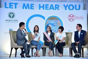 """""""เกรซ นรินทร"""" มิสไทยแลนด์เวิลด์ 2019 ประเดิมเป็นทูตสุขภาพจิต"""