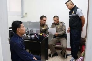 ตร.ทางหลวงจับพม่าใช้ใบขับขี่ปลอม แฉทำเป็นขบวนการ