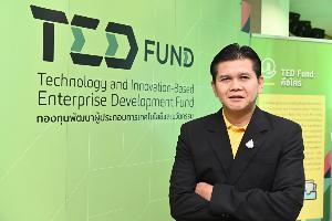 """ตั้งกองทุน """"TED Fund"""" สร้าง 55 ผู้ประกอบการนวัตกรรม"""